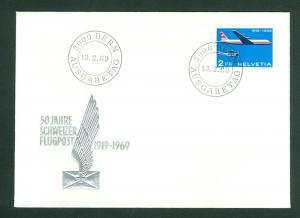 Switzerland. Flight Cover 1969. Swiss Airmail 50 Year. Sc# 499.