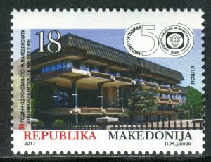 255 - MACEDONIA 2017 - MACEDONIAN ACADEMY OF SCIENCES AND ARTS - MNH Set