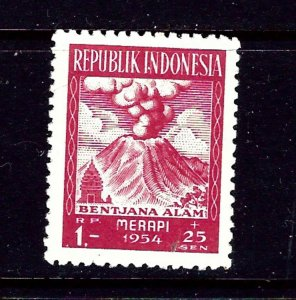 Indonesia B73 MLH 1954 issue