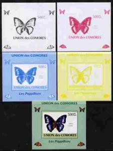 Comoro Islands 2009 Butterflies #3 individual deluxe shee...