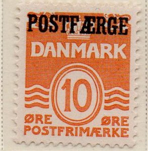 Denmark Sc Q16 1936 10 ore yellow orange Post Faerge overprint stamp mint NH