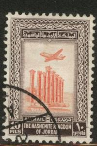 Jordan Scott C9 Used not  watermarked airmail stamp 1954
