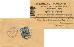 Indian States Jaipur 1a Raja Man Singh II 1946 Sri Madhopur to Johre Bar.  Re...