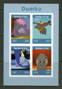 CHAD 2019  DISNEY  DUMBO  IMPERFORATE SHEET OF FOUR MINT NEVER HINGED