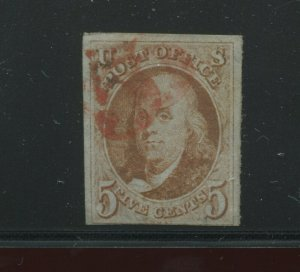 Scott 1 Franklin Imperf Used Stamp with Numeral '5' Cancel (Stock 1-A8)