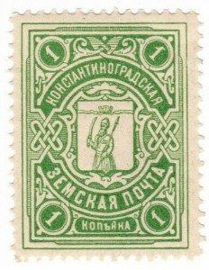 (I.B) Russia Zemstvo Postal : Konstantinograd 1kp