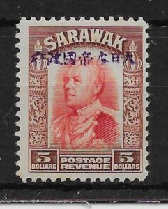 SARAWAK-JAP.OCC. SGJ25 1942 $5 SCARLET & RED-BROWN MTD MINT