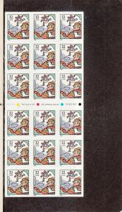UNITED STATES BC136 MNH PLATE V2111 2019 SCOTT SPECIALIZED CATALOGU VALUE $12.00