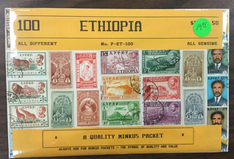 {BJ Stamps} ETHIOPIA, (Minkus) Packet of 100, all different. Mixed condition.