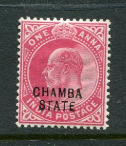 Chamba #34 Mint Accepting Best Offer