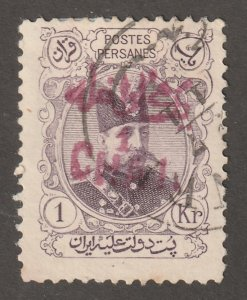 Persian stamp, Scott#408, used, hinged, 1kr, purple, #ED-247