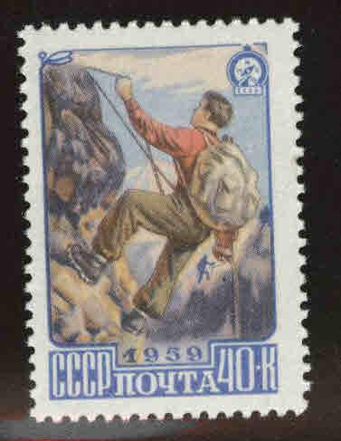Russia Scott 2200 MNH** mountain climber stamp from 1959
