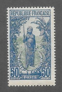Middle Congo Scott #18 Mint Bakalois Woman stamp 2017 CV $1.75