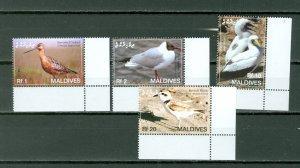 MALDIVES 2007 BIRDS #2900-2903...SET MNH...$5.25