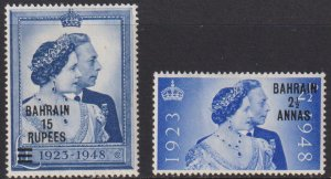 1948 Bahrain QE Silver Wedding set MLH Sc# 62 63 CV $38.50