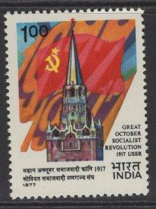 INDIA SG873 1977 60th ANNIV OF OCTOBER REVOLUTION MNH