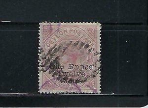 CEYLON SCOTT #111 1885 ONE RUPEE TWELVE CENTS SURCHARGE- PERF 12 1/2- USED