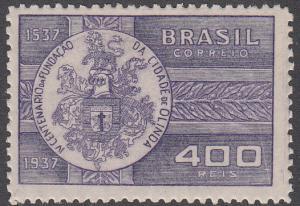 Brazil #453 MH