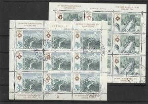 Yugoslavia Used Stamps Sheets Olympic Winter Sports Ref 24245
