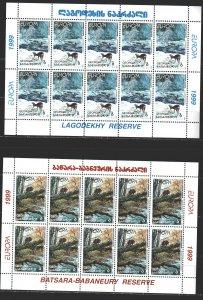 Georgia. 1999. Small sheet 312-13. Fauna of Georgia, Europe-Sept. MNH.
