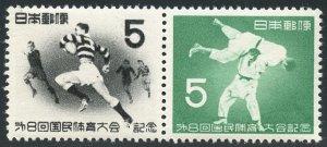 Japan Scott 590a MVFNHOG - 8th Natl. Athletic Meet Pair - SCV $13.50