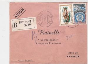 Rep Du Congo 1971 Regd Airmail Dolisie Cancels Snake +U N Stamps Cover Ref 30773