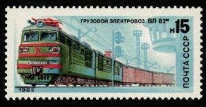 Locomotive, 15 kop, MNH **, 1982 (T-7176)