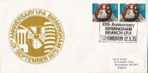 GBP121) FDC GB 1975, Celebration of the 10th Anniversary of the International Po