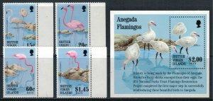 Virgin Islands #811-5* NH  CV $3.30  Flamingos set & Souvenir sheet