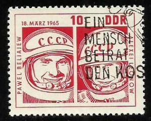 Germany DDR#762