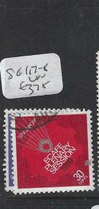 SINGAPORE  (P1404BB)   SG 117-8     VFU