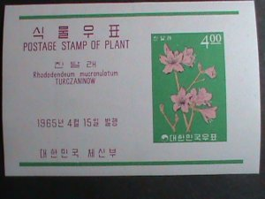 KOREA STAMP 1965 POSTAGE STAMPS OF PLANT-RHODODENDEUM FLOWER- MNH S/S   VF