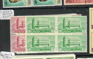 LEBANON (P0106B)   HOTEL  SG 698-9   BL OF 4   MNH
