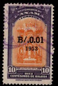 Panama  Scott 387 Used 1953 overprint