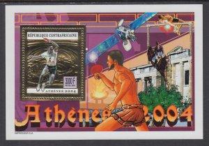 Central African Republic 1475 Summer Olympics Souvenir Sheet MNH VF