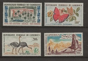 Cameroun C41-C44 MH