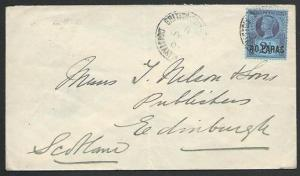 BR LEVANT 1901 cover to UK, BR PO CONSTANTINOPLE cds.......................56693