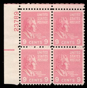 US #814 PLATE BLOCK, SUPERB mint never hinged, 9c Harrison, super fresh pink ...