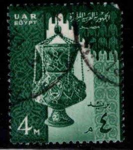 Egypt Scott 441 Used stamp