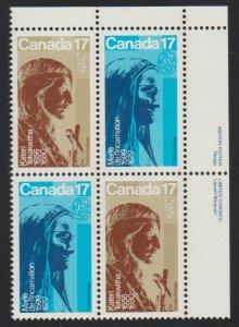 Canada 886a Religion - MNH - se-tenant block