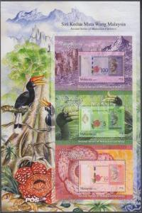 Malaysia stamp Banknotes, birds, turtles 2 diff. 3 blocks in minisheet WS129422