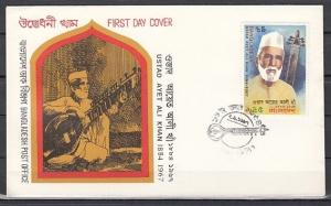 Bangladesh, Scott cat. 295. Local Musician issue on a First day cover.