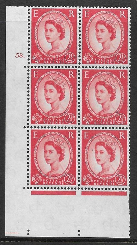 2½d Wilding Multi Crown on White Cyl 58 Dot perf A(E/I) UNMOUNTED MINT