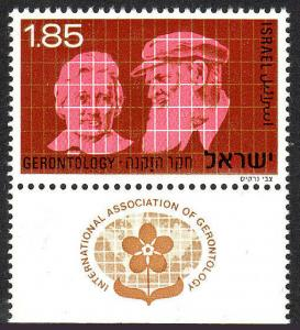 Israel 570 tab, MNH. Intl. Gerontological Association,Conference.Old Couple,1975