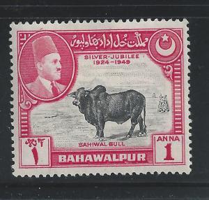 Pakistan-Bahawalpur #25 1a Panjnad Weir - Sahiwal Bull ~ MHR