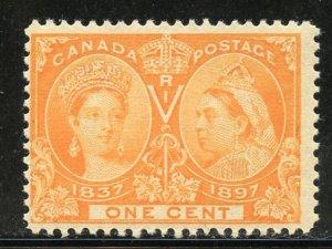Canada # 51. Mint Hinge remainCV $ 22.50