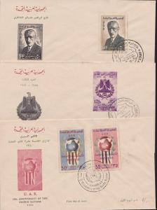 EGYPT UAR 1960-61 3 various commem FDCs.....................................5549