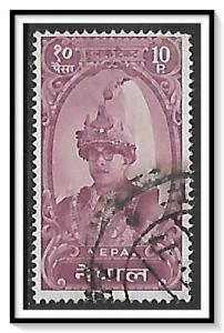 Nepal #147 King Mahendra Used