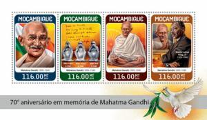 MOZAMBIQUE - 2018 - Mahatma Gandhi - Perf 4v Sheet - MNH