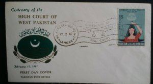 Pakistan 1967 Centenary of High Court West Pakistan First Day Cover FDC